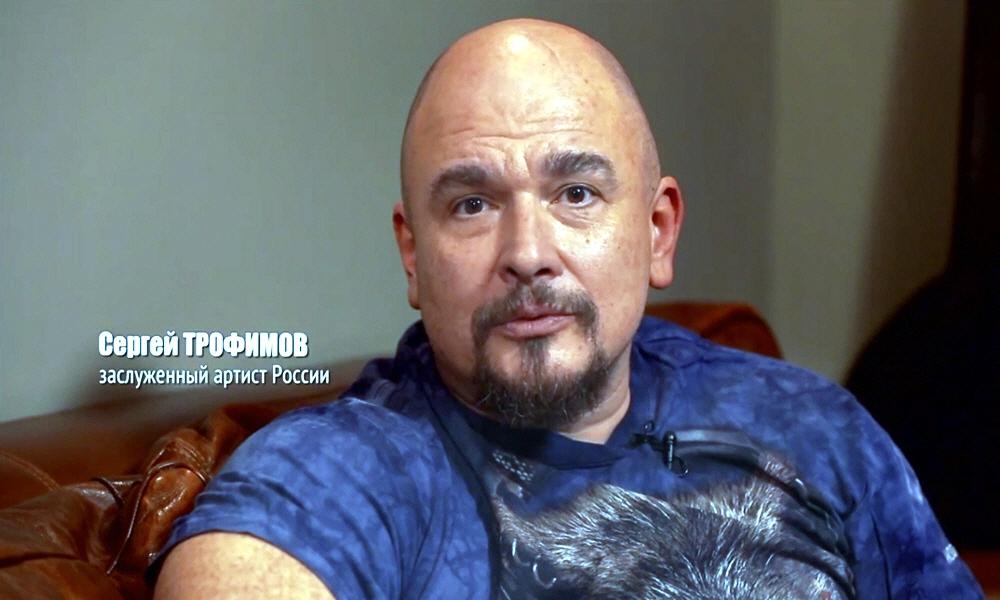 Сергей Трофимов - певец, заслуженный артист России