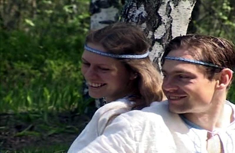 Славянская ведическая пара