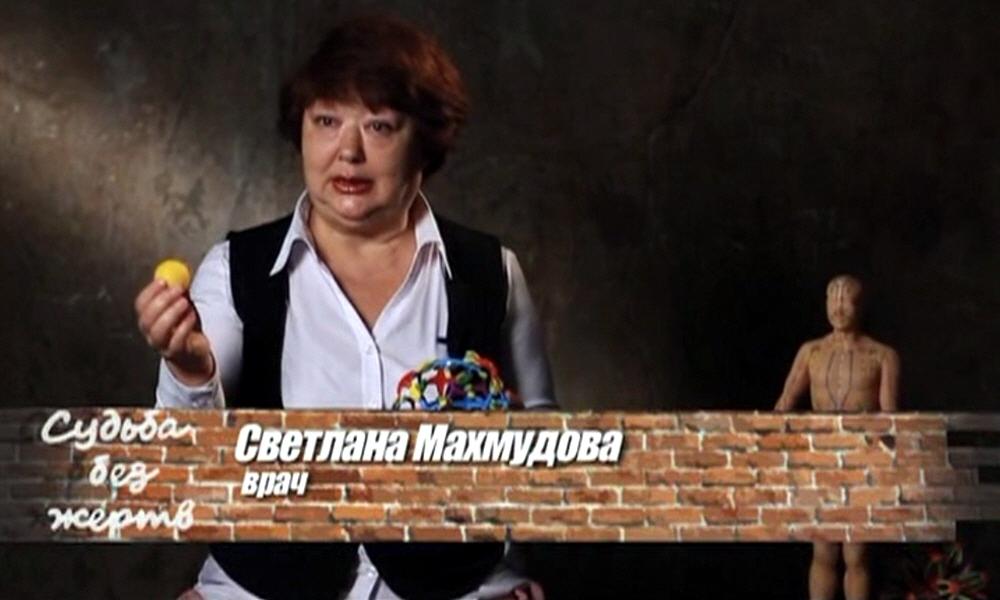 Светлана Махмудова - врач-терапевт