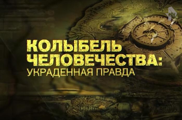 Фильм Виталия Сундакова - booksdesigner