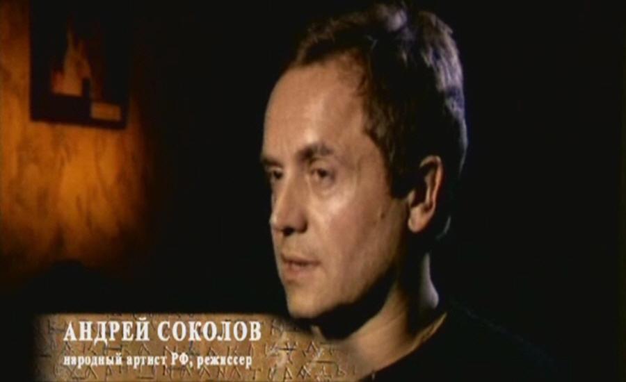 Андрей Соколов - народный артист РФ