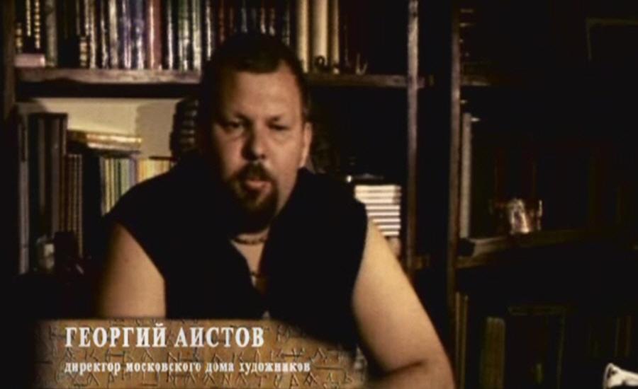 Георгий Аистов - директор Московского дома художников
