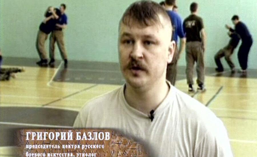 Григорий Базлов - председатель центра Русского Боевого Искусства