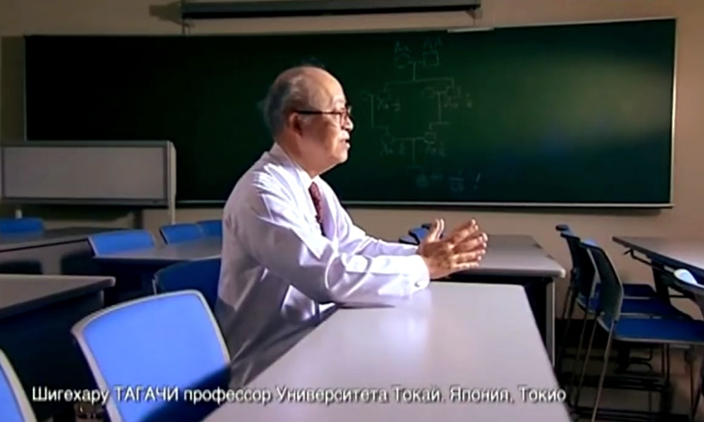 Шигехару Тагачи - профессор японского Университета Токай