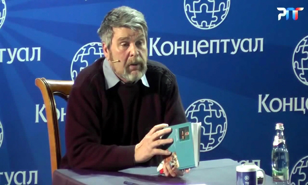 Георгий Сидоров Исследования в Горной Шории