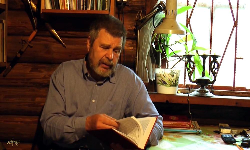 Кто такие крамешники - Георгий Сидоров