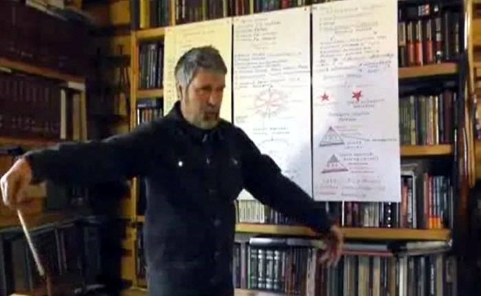 Георгий Сидоров - Общая теория систем