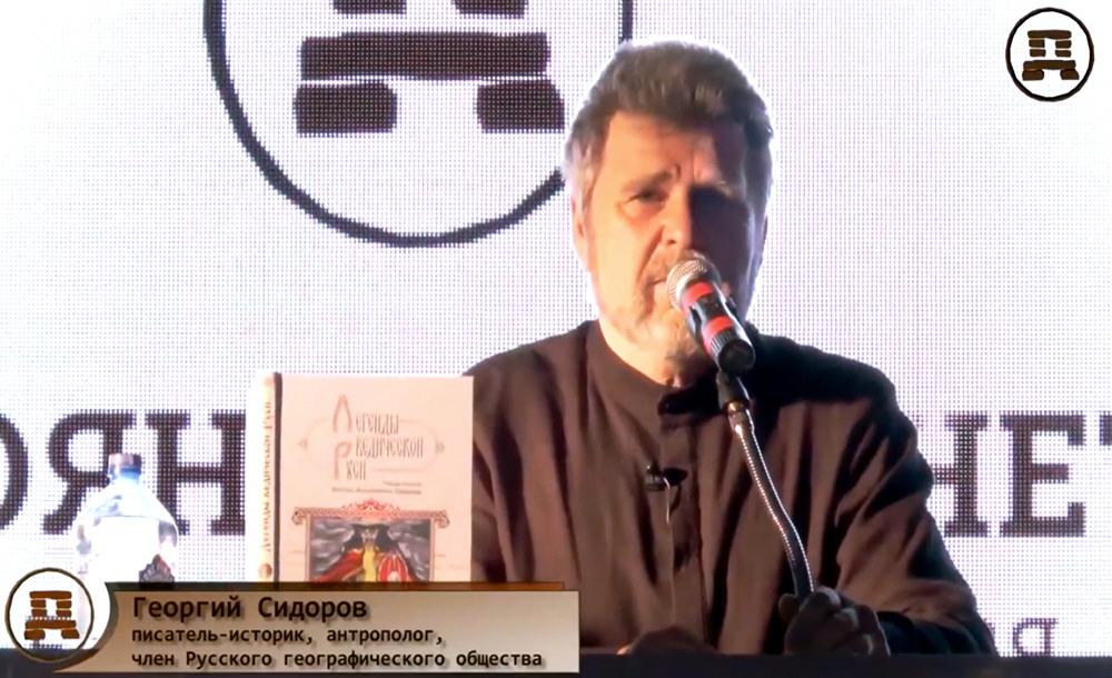 Георгий Сидоров в Москве 31 мая 2014 года