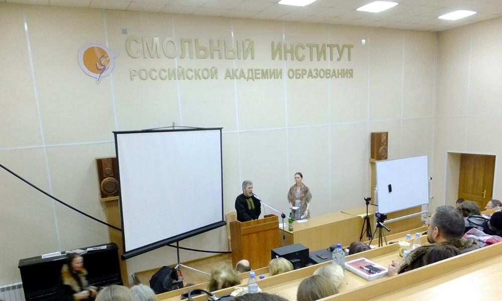 Георгий Сидоров в Смольном Институте 11 и 12 февраля 2015 года