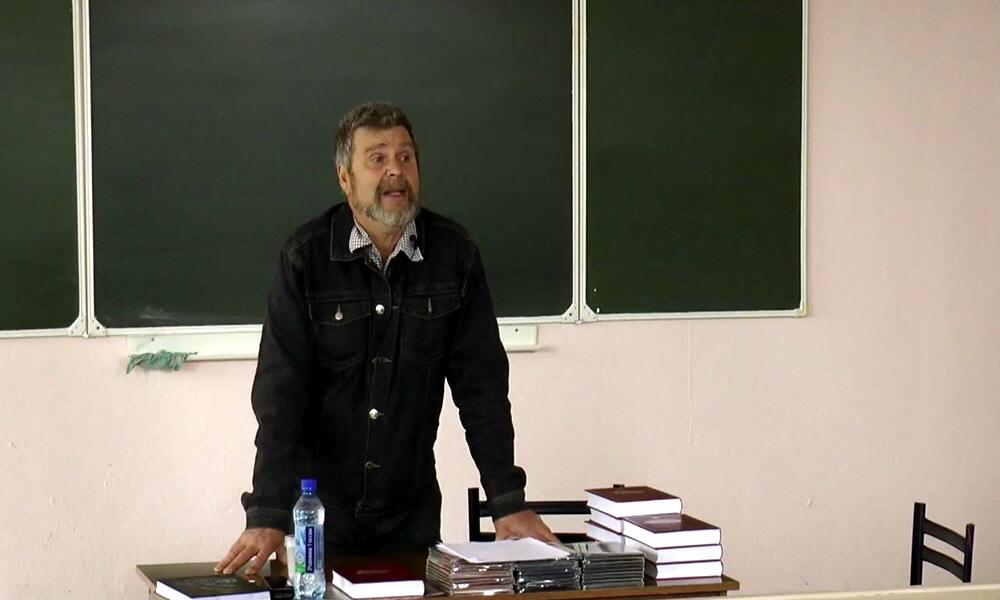 Георгий Сидоров в Томске 29 сентября 2013 года
