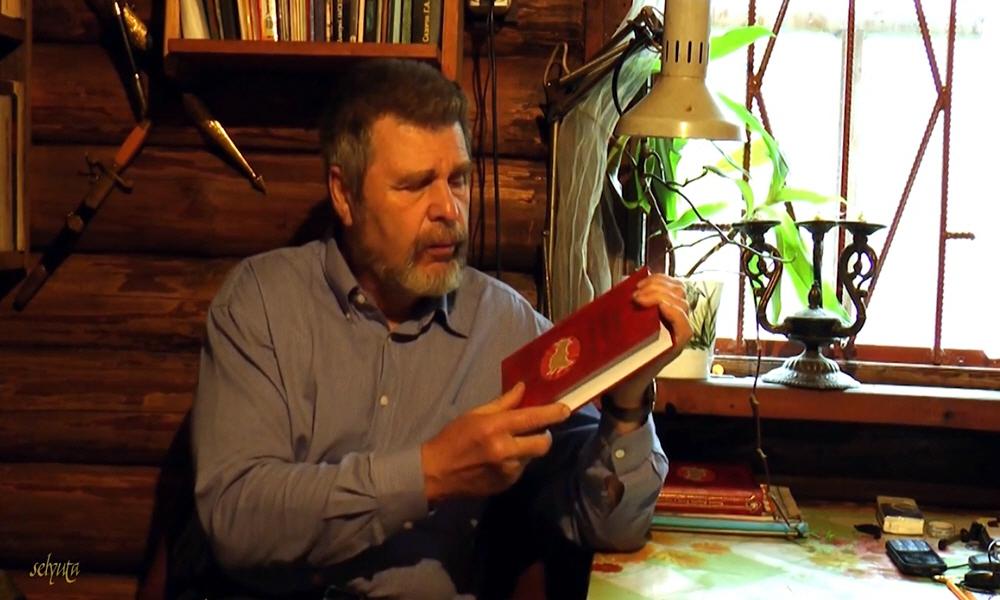Георгий Сидоров презентует свою новую книгу