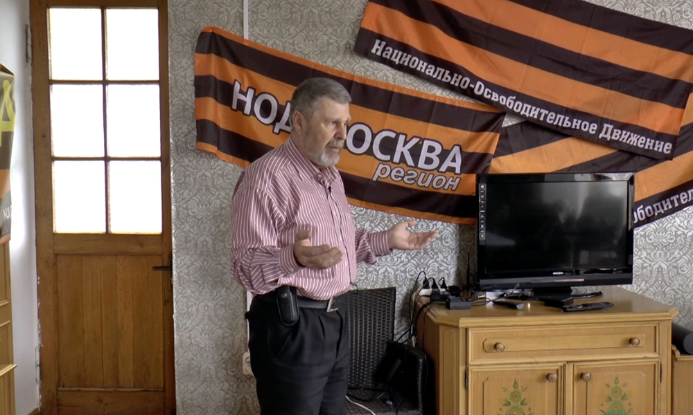 Доклад Георгия Сидорова на конференции в Ялте 14 апреля 2016 года