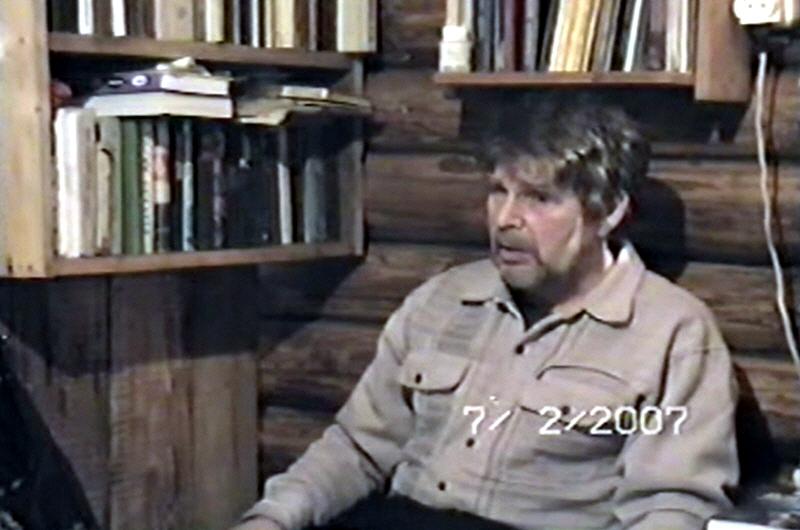 Запрещённая история от Георгия Сидорова