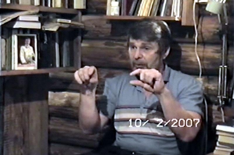 Лекция Георгия Сидорова о Истории Древних Цивилизаций 10 февраля 2007 года