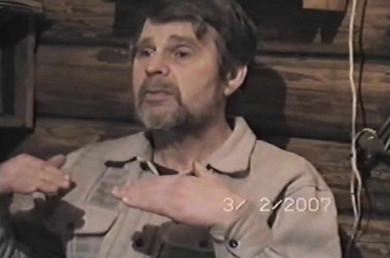Лекция Георгия Сидорова о эзотерических знаниях 3 февраля 2007 года