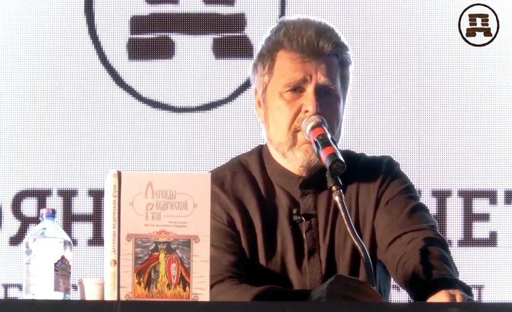 На каких философских корнях построена книга Легенды Ведической Руси