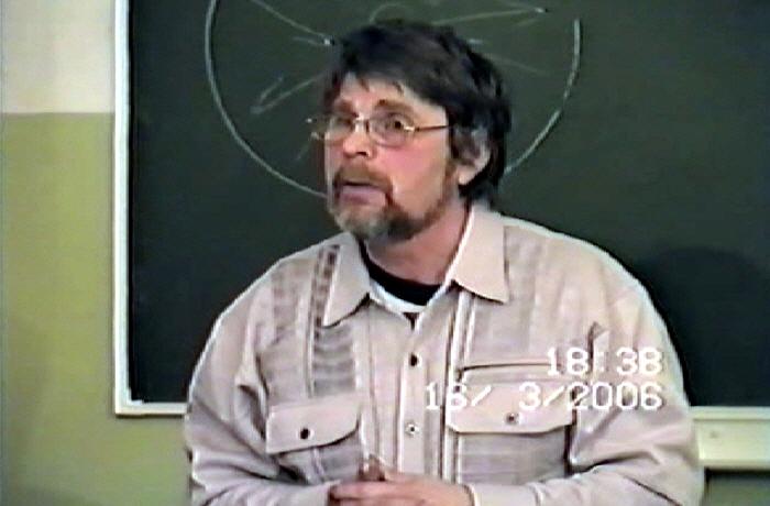 Чем занимается наука Гомодинамика