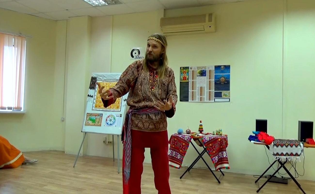 Георгий Левшунов в Екатеринбурге 7-8 апреля 2017 года