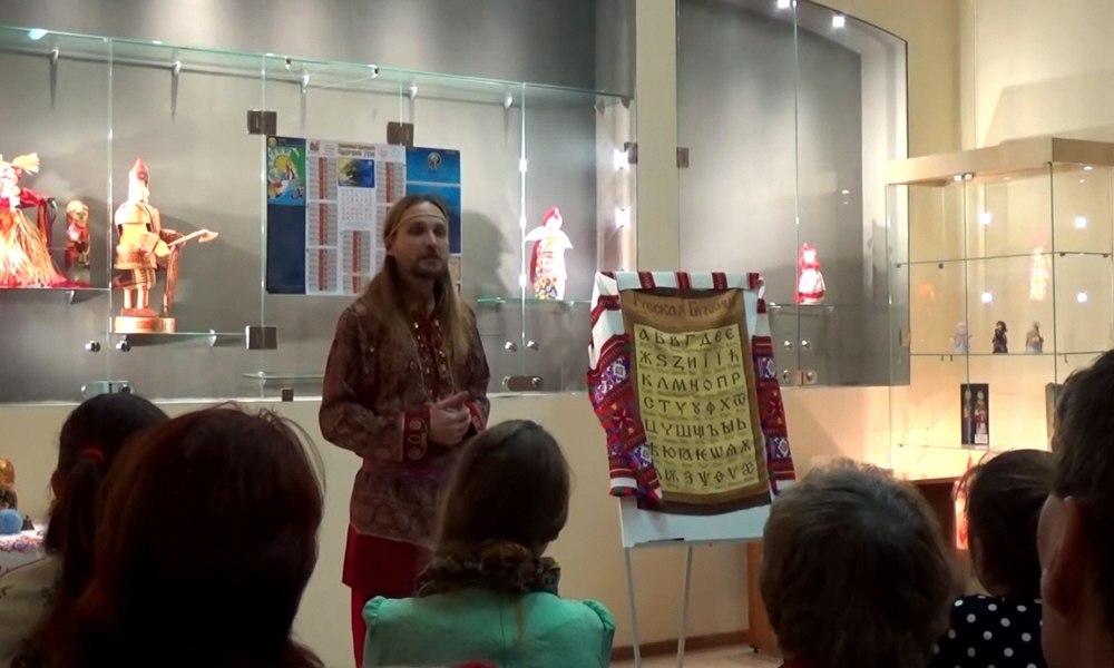 Георгий Левшунов в Томском музее славянской мифологии 29 января 2016 года