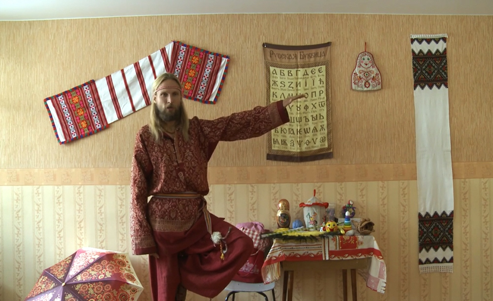 Раскрытие родовой памяти через изучение славянской Буквицы