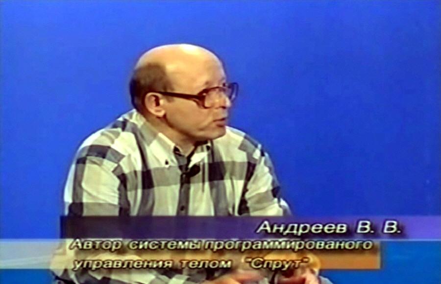 Валерий Андреев - Автор системы Спрут