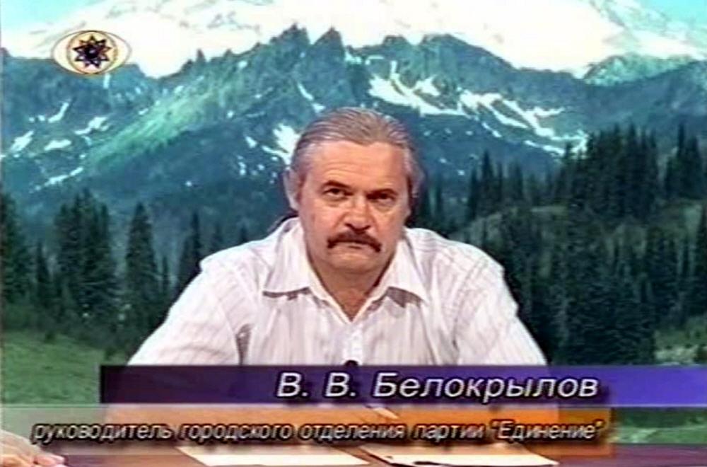 Владимир Белокрылов - руководитель Краснодарского отделения концептуальной партии Единение