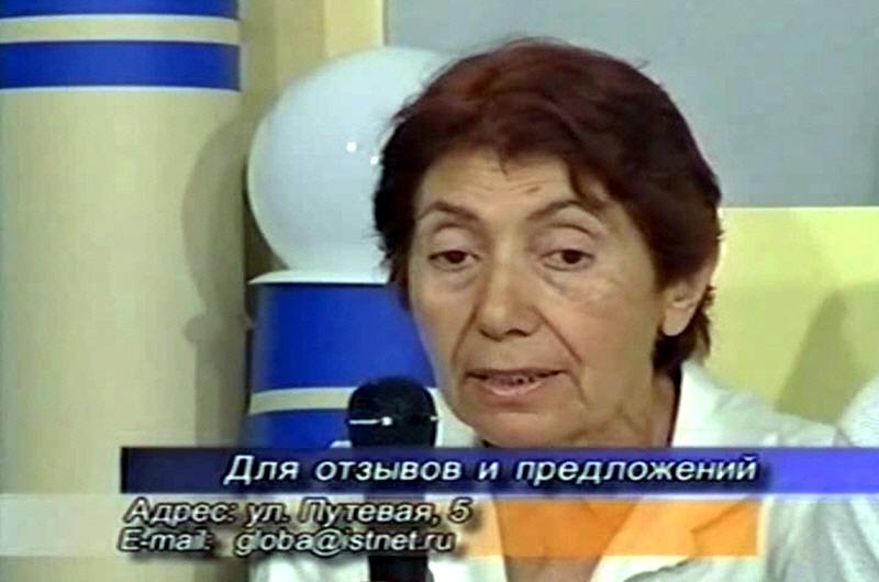 Марва Оганян - врач-натуропат