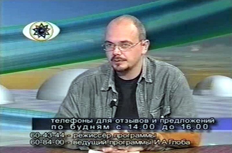 Игорь Оленев профессиональный психоаналитик