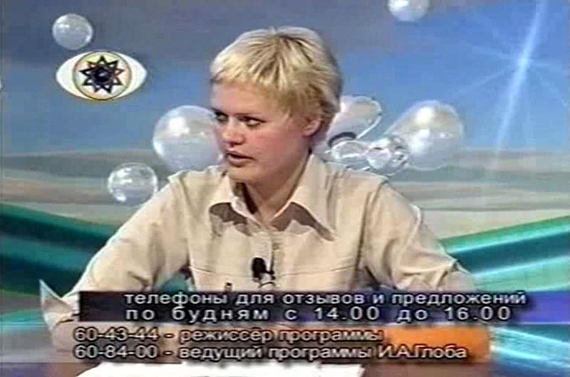 Наталья Бекетова Души потерявшие связь с Богом