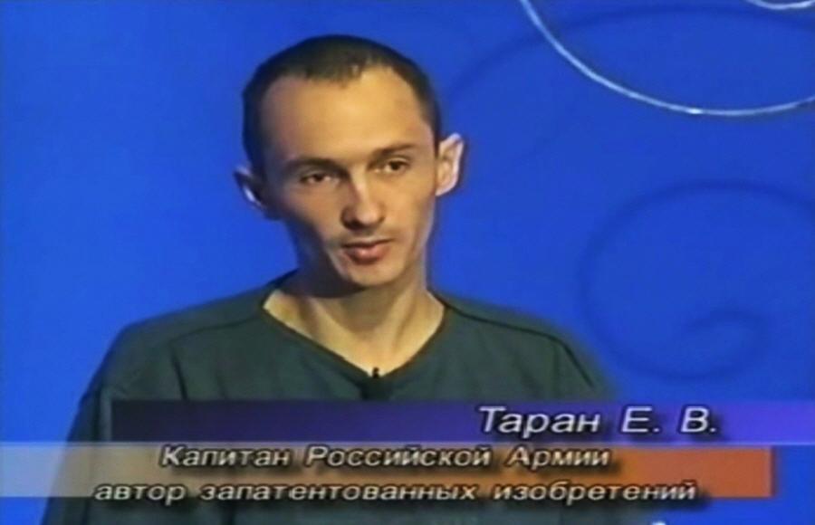 Таран Евгений - Антигравитационные двигатели