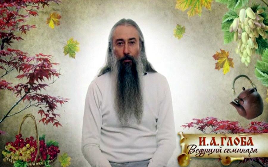 Игорь Глоба о восстановлении изначального природного здоровья 12 марта 2012 года