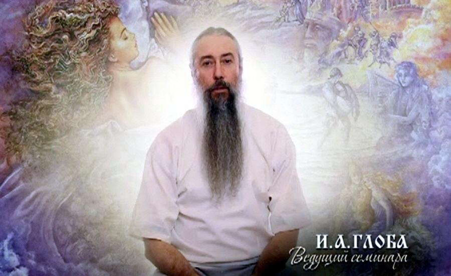 Игорь Глоба о пути к овладению осознанным сновидением 23 февраля 2012 года