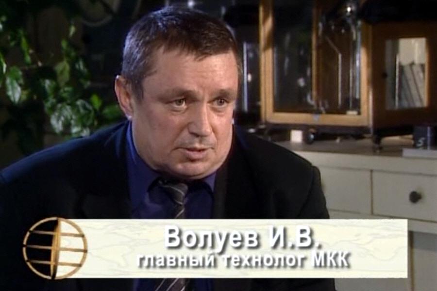 Иван Волуев - главный технолог Московского Камнеобрабатывающего Комбината