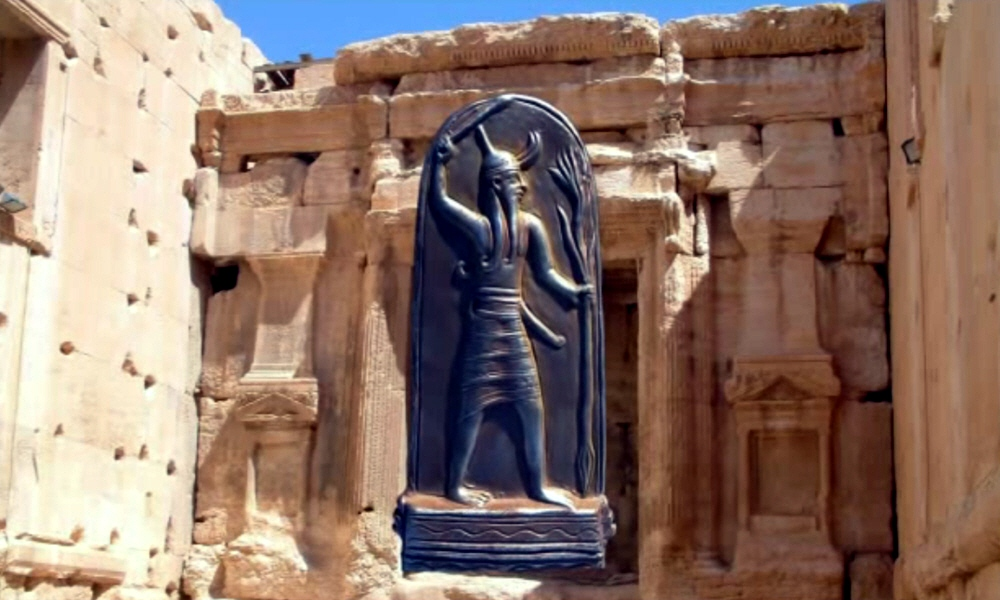 Какой была государственная религия в Эфиопии до принятия Христианства