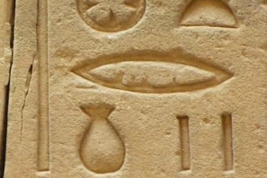 Как можно прикоснуться к знаниям древних Богов Египта
