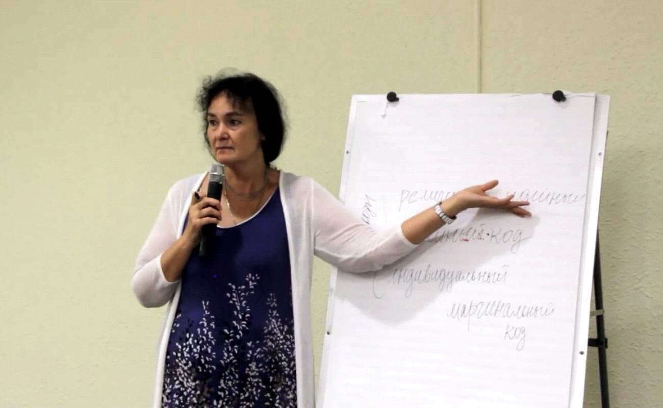 Лекция Марины Таргаковой в Торонто в Канаде 27 августа 2016 года