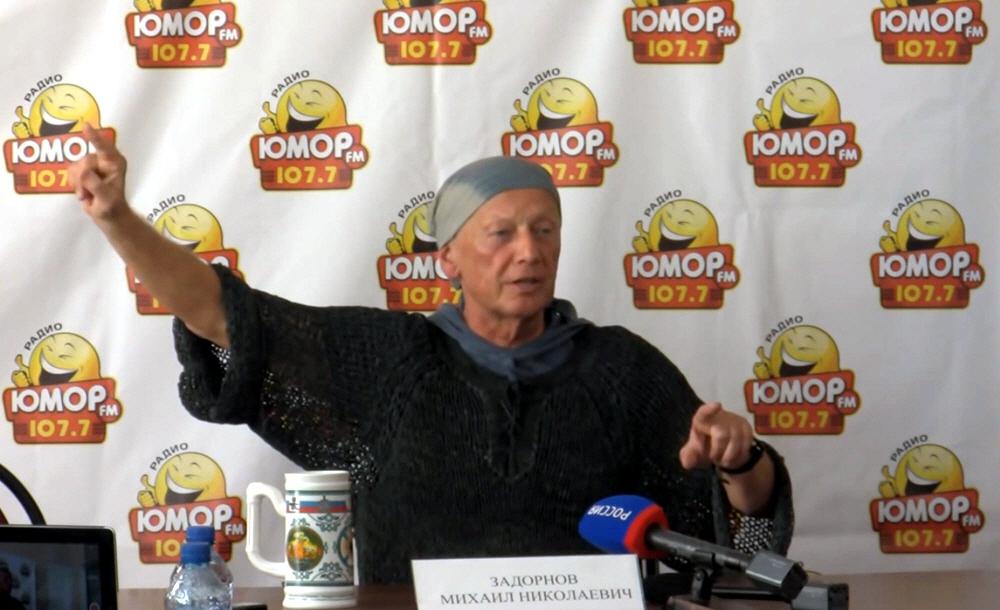 В каком городе жили волхвы служители Чернобога