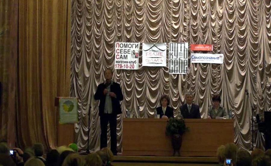 Историко-литературный вечер с Михаилом Задорновым и писателями Гнатюк