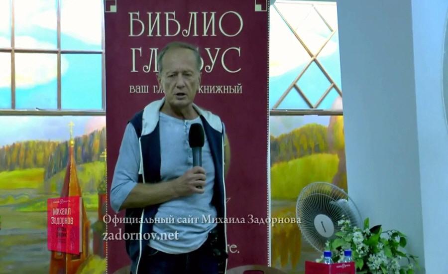 Князь Рюрик Откуда пошла земля Русская
