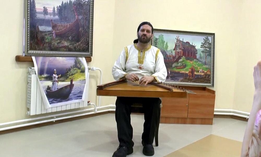 Концерт гусляра Владимира Владимирова