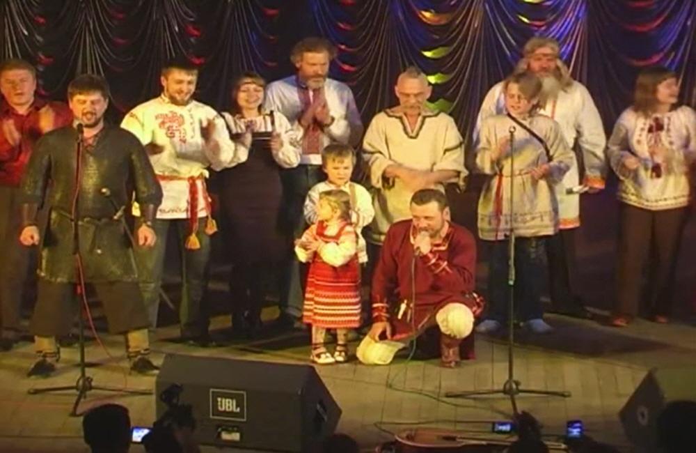 Славянский концерт