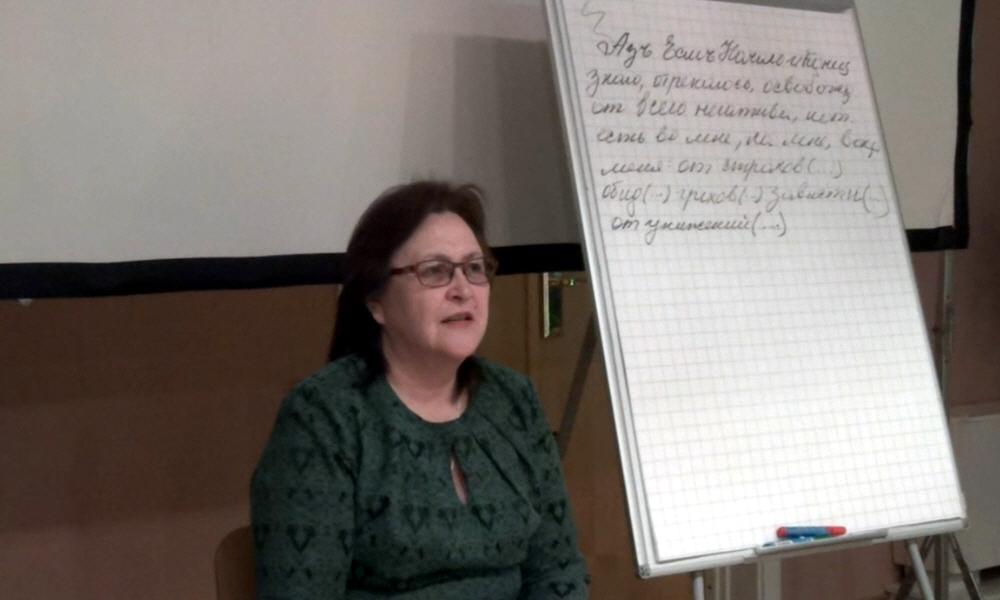 Семинар Надежды Токаревой в Москве с 29 февраля по 3 марта 2016 года