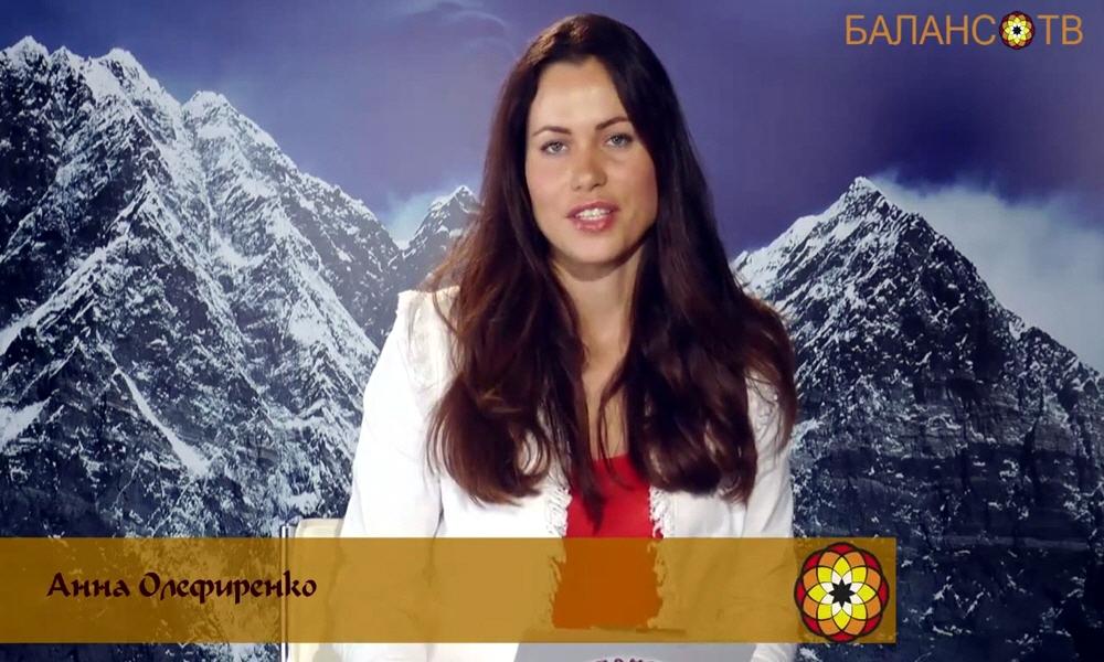 Анна Олефиренко - ведущая на телеканале Баланс-ТВ