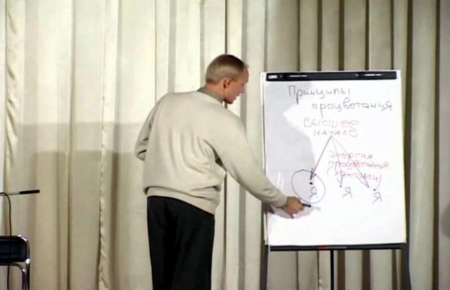 Действие судьбы в нашей жизни - Олег Гадецкий