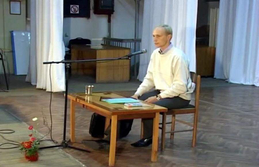 Изменение кармических ситуаций - Тренинг Олега Гадецкого