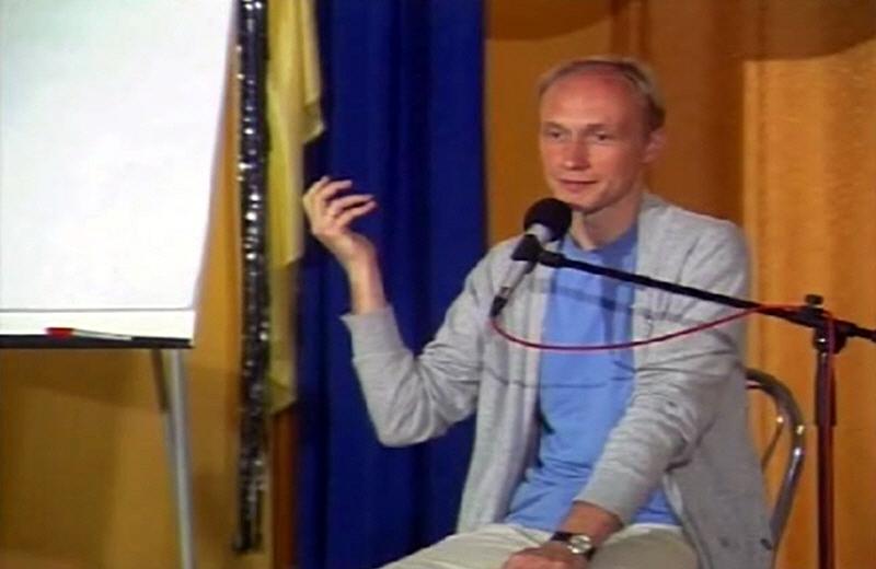 Олег Гадецкий на первом международном фестивале практической психологии в Геленджике