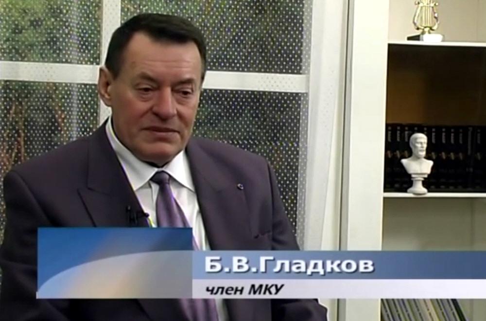 Борис Гладков - создатель научного направления Сферодинамика