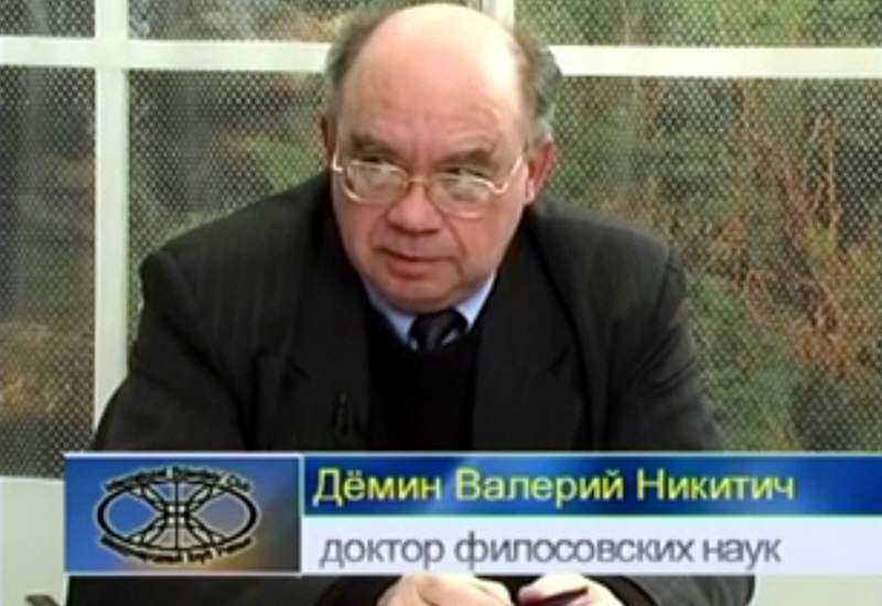 Валерий Дёмин - руководитель научно-поисковой экспедиции Гиперборея