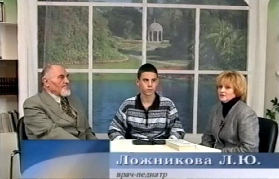 Любовь Ложникова в программе Осознание знания