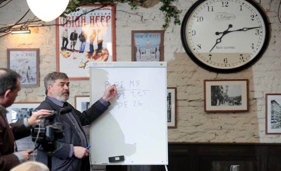 Встреча с Сергеем Алексеевым в деловом клубе Chief Time в Санкт-Петербурге 28 февраля 2013 года